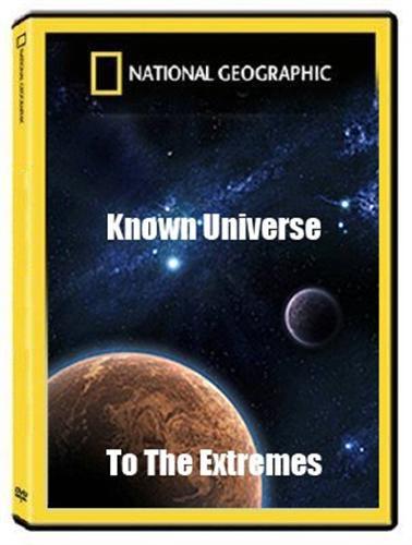 Известная Вселенная: У Пределов Познания