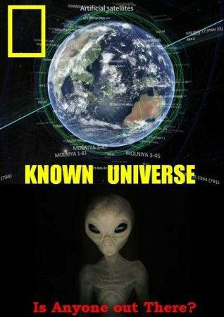 """Известная вселенная 2 сезон 1 серия """"Мы одни во вселенной?"""""""