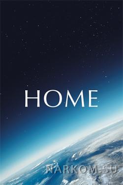 Дом / Home [2009] (HD 720)